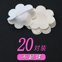 Disposable nipple stickers anti-bump light Areola stickers invisible chest stickers swimming ultra-thin breathable milk stickers men and women summer