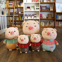 2019 Pigs mascot three-color happy pig plush toy pig Doll Dolls Birthday Gift Event Gifts