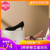 DUSTO DaDong 2019 summer and autumn new elegant with fine suede pointed Fairy Wind Womens shoes 9Q1002