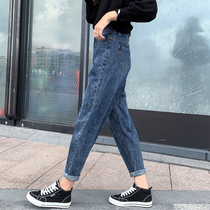 19 autumn loose Harlan jeans female nine points high waist was thin high straight wide leg fat MM radish Daddy pants