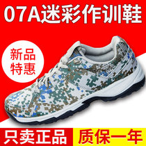 Allotment new 07a camouflage training shoes men's summer army shoes ultra-light camouflage running shoes running shoes breathable training shoes