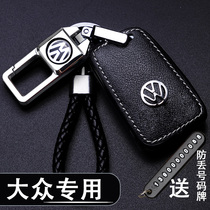 Volkswagen lingdu key set Jia brigade Golf 7 Wei LAN Tuan tour l new maiteng B8 car leather bag dedicated