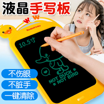 10-inch flexible childrens LCD tablet electronic writing small blackboard intelligent multi-purpose student graffiti painting board