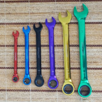 Auto Repair tool maintenance fast plum ratchet wrench open stay pull fly wrench automatic dual-use pull