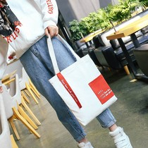 Han simple canvas bag female streamers letter shoulder canvas bag casual hand bag shopping bag