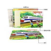 Puzzle for kids 3-4-5-6-7-year-old puzzle force early education high-speed train 40 60 80 pieces of wooden toys