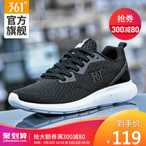 361 sneakers 2018 summer new breathable mesh casual mens shoes 361 Degrees light student running shoes