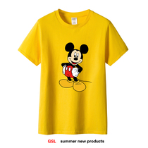 Cartoon cartoon Mickey bright yellow short-sleeved t-shirt female ins student cotton bottoming shirt couple paragraph half sleeve T-shirt summer