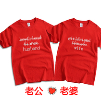 The year of the red erotic couples short-sleeved t-shirt marriage certificate wedding photos clothes men and women with the same paragraph cotton T-shirt