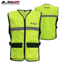 LS2 motorcycle riding Vest Men and women safety reflective vest riding clothes motorcycle anti-drop motorcycle brigade equipment four seasons