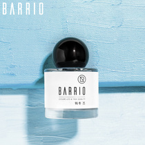 BARRIO Barrio salon fragrance fresh and simple style ladies perfume lasting light fragrance blunt winter 30ml