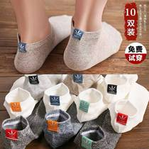 Socks men socks men socks deodorant sweat short tube spring and summer thin section low to help shallow mouth stealth socks boat socks tide