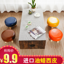 Small stool adult bench solid wood stool children change shoes leather stool plus high tatami foot home coffee table stool