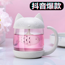 Cat claw glass Korean version of the water cup portable cup female students fresh and lovely tea cup creative trend simple