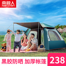 Tent outdoor automatic camping thickening rain camping storm rain luxury villa beach tent seaside sunscreen