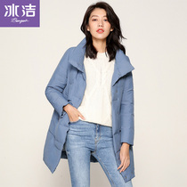 Ice clean down jacket female long fashion loose personality was thin warm duck jacket J80143012