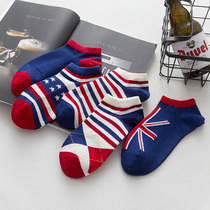 Socks men's socks boat socks shallow cotton summer thin middle school students children invisible anti-odor trend