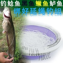 Vigorously fishing string hook long rope tied strong anti-bite string hook line group full horse line PE