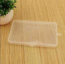 PP rectangular plastic empty box transparent cell phone box accessories storage box packaging storage box