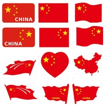 Chinese flag five-star red flag patriotic car sticker car door rear personality waterproof cover scratches