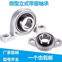 Zinc alloy seat with small bearing vertical diamond seat inner diameter 8 10 12 15 17 20 25 30 35 MM