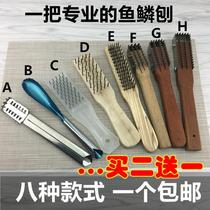 Fish scraping phosphorus to scale fish scale planer creative set brush brush fish brush fish kill fish brush scraping fish scale tools