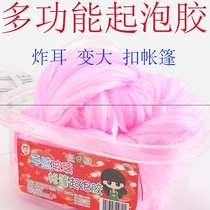 Slime jam foaming plastic cheap transparent foaming plastic finished cotton mud the more play the bigger the foaming plastic tent
