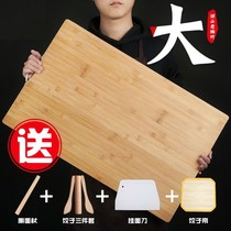 And panel rolling pin and rolling panel household combination solid wood fruit plate baking bamboo set large plate dough stick