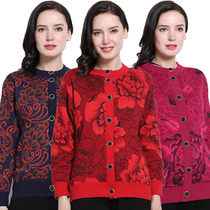 Middle-aged can wear thermal underwear female plus size loose mother plus velvet padded cardigan shirt