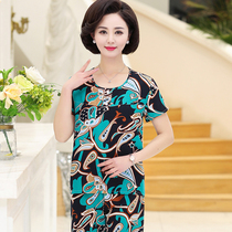 Mom pajamas summer women bamboo cotton silk suit large size middle-aged printing short-sleeved grandmother can wear home service