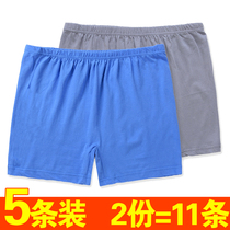 5-pack middle-aged men's flat-angle underwear for the elderly cotton pants cotton four-point underwear for the elderly shorts