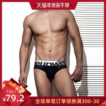 weup summer new sexy mesh men's briefs cotton low waist underwear men's cotton briefs men's briefs