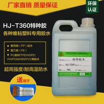 USD 13 77] Adhesive PP PE PC metal plastic Special strong quick