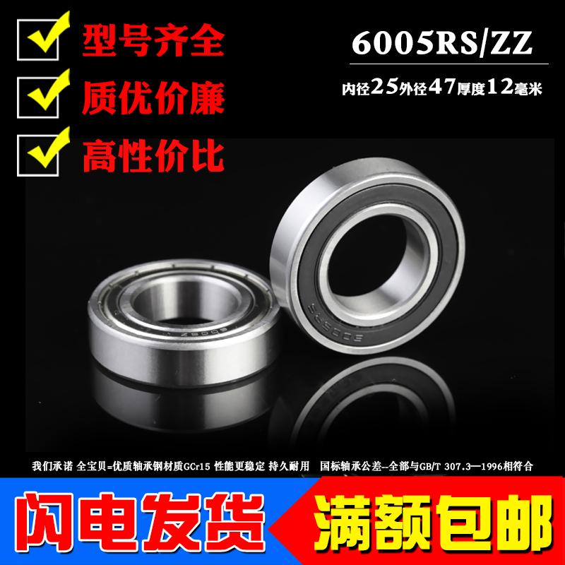 L-1040 Open Miniature Bearing 4x10x3mm