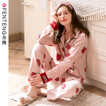 Fen Teng spring and autumn long-sleeved pajamas women's cotton cardigan sweet and lovely loose large size Korean version of the Cotton home service suits