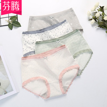 Metsä Tengs new middle waist panties female cotton sexy hip cartoon teen cotton crotch panties head Boxed