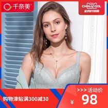 Chennai beauty comfortable breathable underwear thin section sexy lace honeycomb no steel ring on the support of women bra
