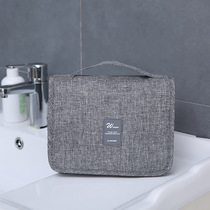 Large capacity men and women travel travel waterproof wash bag wash bag toiletries storage bag cosmetic bag