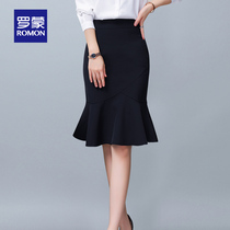Roman Roman lotus leaf package hip skirt female 2019 spring and summer new step skirt temperament fish tail career skirt