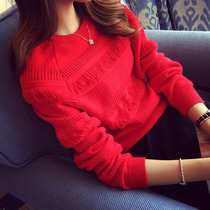 2019 new fashion autumn take loose lazy wind hedging sweater short shirt red sweater female autumn and winter