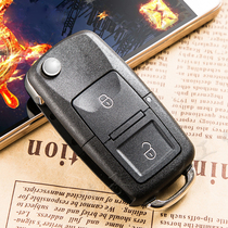 Toyota 14 Wei Chi 1 3 to Hyun 1 5 to Hyun 15 16 folding keys manually equipped with remote control modification