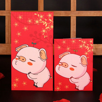 2019 creative personality Red new years year of the pig Lee is a cartoon pig New Year red pressure Spring Festival red bag
