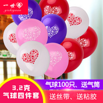 Romantic Wedding pearl balloons wedding supplies birthday opening childrens decoration balloon wedding Wedding Room balloon