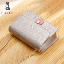 Gold Fox small ck female bag 2019 new Korean version of the shoulder bag fashion wild messenger bag chain small square package tide