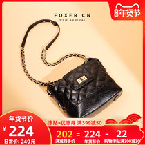Gold Fox black stray bag female Messenger 2019 new small Xiangfeng Ling lattice chain bag bucket armpit fold bag