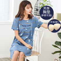 With chest pad nightdlewear female summer cotton thin fat MM plus fat plus code no rims 200 pounds of cotton home service