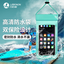 Mobile phone waterproof bag diving set hanging neck touch screen Apple 8p universal vivo Huawei swim oppo underwater xr photo
