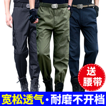 Labor insurance overalls pants male summer wear welding cotton loose workers to Work Men camouflage work pants
