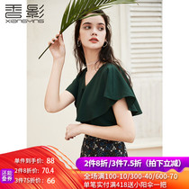 Floral chiffon blouse female Xiangying 2019 summer new small fresh and loose foreign style cover belly shirt v collar tide