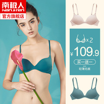 Antarcticman no steel ring lingerie womens small breasts gather ultra-thin unmarked summer student adjusted girl-type bra BX
